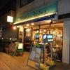 横浜駅東口・裏横浜【夜ご飯・魚と牡蠣のお店】魚とワイン はなたれ The Fish and Oysters (ザ フィッシュ アンド オイスターズ)に新鮮な魚介類を食べに行って来た!1人2500円くらいでした!