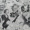 ONE PIECE ブログ[六十七巻] 第661話〝追剥の出る湖〟