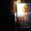 赤坂 一点張ラーメンの味噌&餃子
