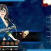 【艦これ】6-4「離島再攻略作戦」攻略(基地航空実装後)