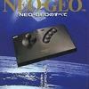 NEO・GEOのすべてを持っている人に  大至急読んで欲しい記事
