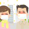 花粉症・咳、おまけに「果物アレルギー」まで。約3か月ほどのアレルケア飲用で、かなり落ち着きました!