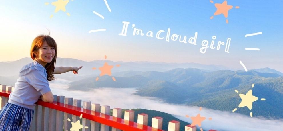 【感動づくし】インスタで話題♡星野リゾート 北海道トマム「雲ガールステイプラン」で絶景ハントしてきた!
