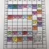 5月プログラム・代行情報