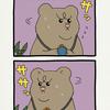 悲熊「トラウマ」