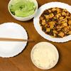麻婆豆腐を夕食に決定 動画編集ソフトFilmora9を購入