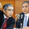 黒田総裁の赤いネクタイ