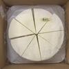 【ふるさと納税】超低糖質で超濃厚なダブルチーズケーキ!
