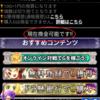 【DORAKEN】ゴールドマン攻略!倒せば500G&1000G!