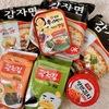 韓国からEMSが到着!本場の韓国料理の味が恋しすぎる