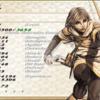 なまおじープロファイルEP5(アプリ版)
