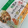 作り置きのおかずは野菜とタンパク質と一緒に取れるレシピで。一人暮らしでも仕事で疲れていても簡単に出来ちゃうレシピです(*´꒳`*)