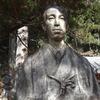 小栗上野介と縁の深い高崎市倉渕の東善寺を訪問