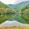 竜沢寺池(愛媛県西予)