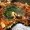 広島 三原市〉お好み焼きにモツの発想はなかったです。
