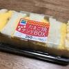 ファミリーマート たまご焼きサンドBOX