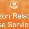 Amazon RDS(Oracle) の rdsadmin パッケージ