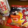 晩酌タイム♪ピーマン美味し( ・∀・)o目☆目o(・∀・ )