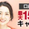 2021  3月30日 ドル円