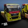 デジタルトラックレーシングチャレンジを開催することを決定しました!