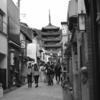 Kyoto part2