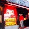 関西初出演は、老舗「ロイヤルホース」。4月17日日曜昼。