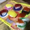 4歳の娘と「お寿司っぽいナニカ」を作ってみた