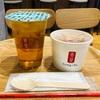 武蔵小杉東急スクエア店で「ゴンチャのお粥」彩々粥(さいさいがゆ)