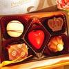【バレンタイン】プラリベルやマーク・デュコブ等、スーパーでも買える高級チョコを食レポ!