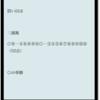 2017 札幌記念 & 北九州記念 回顧