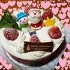クリスマスケーキなクワオビ & 今夜は「ロサンゼルス決戦」 & ルークの霊体