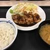 【松屋】厚切り豚テキ定食を食べてきた!【期間限定】
