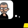 【有料アイデア質問・相談サービス】質問相談サービスこそブランディングが重要