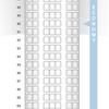 はじめてのハワイ旅行②【5泊7日】1日目 JAL  784でホノルルへ!機内食等をレポート!!
