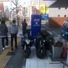 12月の寿司とドラゴンバイク