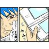 ニンテンドーDSのおすすめ名作RPGソフト12選【神ゲーから隠れた名作まで】