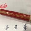 極太の水彩色鉛筆「STABILO Woody 3in1」