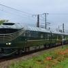 第1366列車 「 4両で走るトワイライトエクスプレス瑞風を狙う 2020・秋 山陰小旅行 前編 」