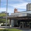 【宿泊記】シェラトン都ホテル東京。とても静かな環境での宿泊でした。