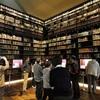美術館めぐり「東洋文庫・ロマノフ王朝展」