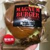 サークルKサンクス マグナムバーガー(てりやきチキン) 食べてみました