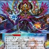 【デュエプレ/考察】第9弾EXパック予想!竜VS神々、最終局面へ!?