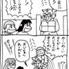 虎ハンタークニアキ君とタイガーマスクの素顔