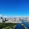 【メズム東京、オートグラフ コレクション】chapter2(チャプター2)コーナールーム 1キング宿泊記