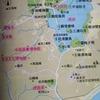 中国(江南)周遊7日間の旅6️⃣
