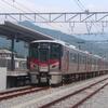 【可部線乗車記】復活開業から3年。終点のあき亀山駅へ向かう。