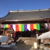 滋賀県 木之本地蔵院 参拝