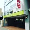 【鉄砲町】アレルゲンを使用しない洋菓子も魅力!スイーツノート・チルダ 松山本店