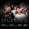 ONE OK ROCK オーケストラツアーまで残りわずか!参加する人に伝えたいたった一つのこと!