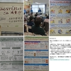 2019/3/22(金)ふれあい教室